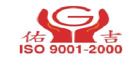 Công Ty TNHH Yow Gaol Electrical Enterprises Việt Nam