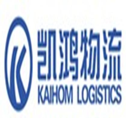 Công Ty TNHH Kaihom Logistics Việt Nam