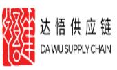 Da Wu Supply Chain Management Company Limited