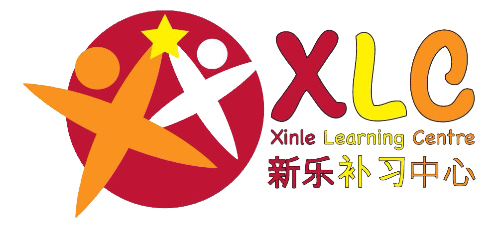Xinle Learning Centre