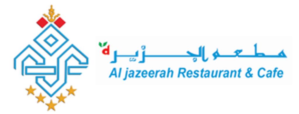 Pt Al-Jazeerah Restaurant