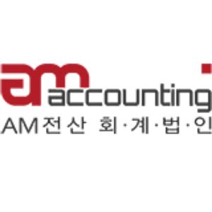 Công Ty TNHH Am Accounting