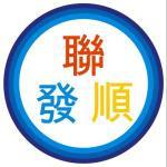 Công Ty TNHH Liên Phát Thuận