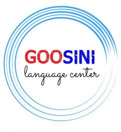 Goosini Language Center