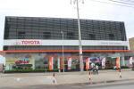 Công Ty TNHH Toyota An Thành Fukushima